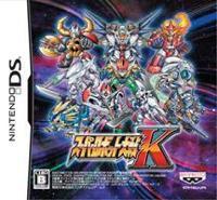 *新品*【DS】スーパーロボット大戦K