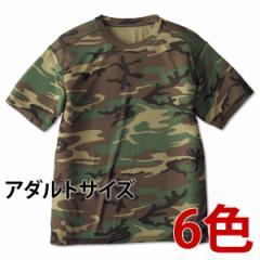 かつて人気を博したミリタリーTシャツの復活。 クールナイス カモフラージュ Tシャツ/C.A.B. CLOTHING #6589-01 sst-d