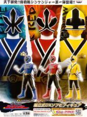 侍戦隊シンケンジャー◆組立式DXソフビフィギュア◆各種◆新品◆