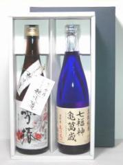贈り物・ギフト・ご贈答用に!清酒・焼酎四合瓶用ギフトボックス 2本用