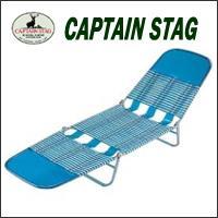 CAPTAIN STAG(キャプテンスタッグ) サマーベッド M-3451■ビーチチェア