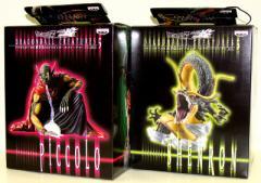 [2109-07]バンプレスト●プライズ【ドラゴンボールZ 組立式DXドラゴンボールクリーチャーズ】全2種