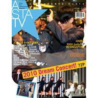 韓国芸能雑誌 ASTA TV 6月号(XIAH JUNSU、ピ、SS501などの記事)