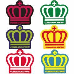 訳ありワゴンセール グリーティングカード-王冠-メッセージカードCARDベビードール 子供服 ギフトラッピング