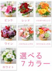 ナチュラル可愛い♪バラと季節の生花アレンジメント*〜7カラーから選べます♪【画像サービス 画像配信】
