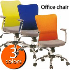 【送料無料】オフィスチェアー !ロッキング リクライニング 1Pソファ 一人用 1人用 イス 椅子 ブラック オレンジ グリーン ★rk168