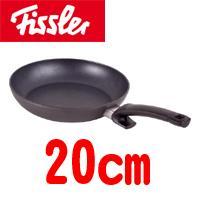 Fissler(フィスラー)アルックス フライパン 20cm 157-300-201 (IH対応フライパン フッ素加工)