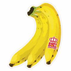 訳ありワゴンセール グリーティングカード-バナナ-メッセージカードCARDベビードール 子供服 ギフトラッピング