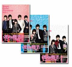 【送料無料】 韓国版 花より男子〜Boys Over Flowers DVD-BOX(1〜3) 全巻セット