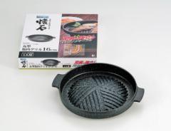 ストロングマーブル懐石丸型焼肉グリル[H5369]
