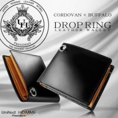 United HOMME -PRESIDENT-☆ドロップリング馬革コードバン×バッファローレザー短財布☆ショートウォレット