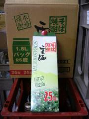 雲海25度パック【まとめ買いがお得】1.8L