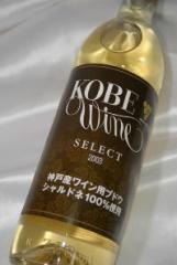 神戸ワイン セレクト 白(やや辛口)720ml