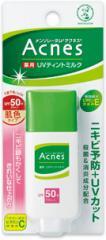 アクネス 薬用UVティントミルク 30g [医薬部外品]