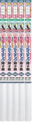 超強カラープラスチック障子紙 【専用両面テープ付き】