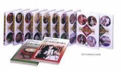【日本の伝統芸能と和楽器シリーズ】和楽器編DVDセット