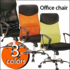 【送料無料】オフィスチェアー !ロッキング リクライニング 1Pソファ 一人用 1人用 イス 椅子 ブラック オレンジ グリーン ★rk166