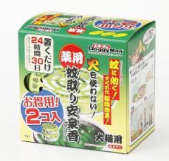 薬用*蚊取り安泉香/お得用2個入り !殺虫成分配合の殺虫ゲル /ドギーマン(DG940183)