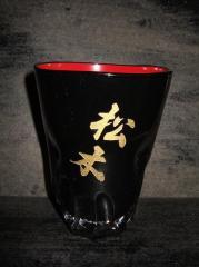 ★オリジナル名入れグラス♪<漆タンブラー黒>誕生祝・還暦祝・結婚祝・父の日のプレゼントに!