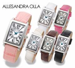 アレサンドラオーラ Alessandra Olla 腕時計 レディース スクエア 6色 AO1500-18