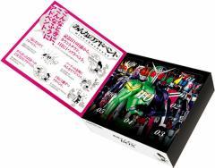 みんなのアドベント◆仮面ライダー◆-平成ライダー集結編-◆新品◆