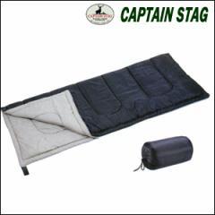 CAPTAIN STAG フォルノ 封筒型シュラフ800 M-3473(アウトドアキャンプ/登山/ツーリング/寝袋/スリーピングバッグ/テントベッド