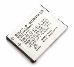 【ケータイ用バッテリー】中国セル*au携帯電話 W61SH用 61SHUAA互換電池パック (C61SHUAA)