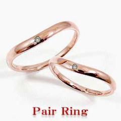 ペアリング 結婚指輪 2本セット マリッジリング 一粒ダイヤモンド ピンクゴールドK10 送料無料