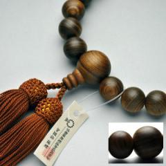 京都数珠製造卸組合・男性用数珠・栴檀(せんだん)素引
