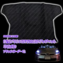 単品販売☆プリウス ZVW30 ラゲッジルームマット ブラック ※prius