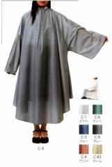 袖付 防水カット用クロス カットクロス 理容・美容 【chitose】