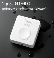 ☆日本代理店出荷商品☆ GPSロガー i-gotU バッテリー、メモリ強化版! GT-600
