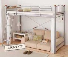 【送料無料】高さが選べる宮付きパイプロフトベッド/カーテン付 ミドルタイプ