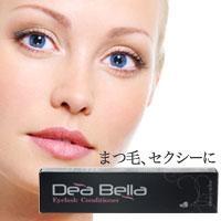 【送料・手数料無料】アメリカで話題のまつ毛美容液・ディアベラ(Dea Bella)