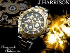 円高還元SALE!高級腕時計《J.HARRISON》クロノメーター/デイトナ/手巻き・自動巻/JH003-GB