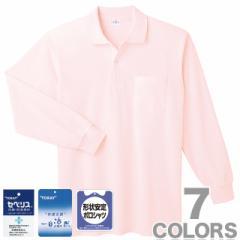 日本製 5.3オンス 長袖ポロシャツ(ポケット付)#00222-JLP メンズ 無地 polo-c