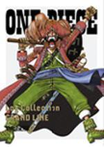 "◆★10%OFF+送料無料★ ONE PIECE 4DVD-BOX【Log Collection""GRAND LINE""】"