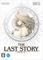 *新品*【Wii】THE LAST STORY(ラストストーリー)