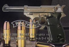 ルパンの愛銃!ドイツWALTHER社公認!ワルサーP38ピストルガスライター(ガンメタ)重量なんと350g!再注入式