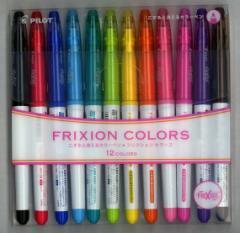 20%off 新発売 フリクションカラーズ12色セット こすると消えるカラーサインペン