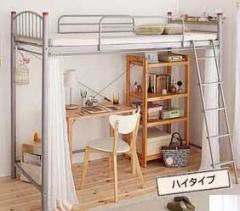 【送料無料】高さが選べる宮付きパイプロフトベッド/カーテン付 ハイタイプ