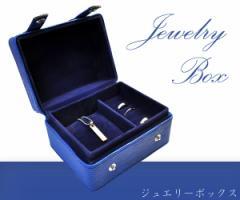 【ギフト用】バングルやブレスレットに便利なバングルボックス!(ブルー)*プレゼント・ギフトのラッピング包装に最適♪(K025)