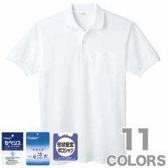 日本製 5.3オンス 半袖ポロシャツ(ポケット付)#00221-JLP メンズ polo-c