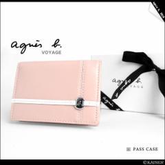 agnes b(アニエスべー) WHライン☆パスケース ピンク 定期入れ SALE