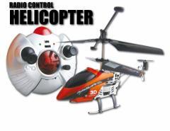 【送料無料】ラジコンミニヘリコプターGyroscope LATER SERIES 3CANNELオレンジ