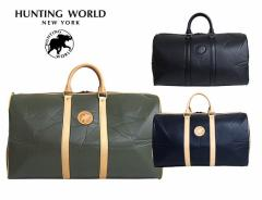 ハンティングワールド バッグ HUNTING WORLD ボストンバッグ バチューオリジン 3色 1073 BATTUE ORIGIN ハンティング 鞄