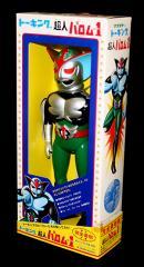 マスダヤのトーキング【完全復刻版 トーキング 超人バロム・1】MASUDAYA増田屋コーポレーション
