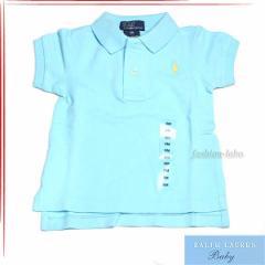 [あす着]ポロ ラルフローレン/POLO RALPH LAUREN ポロシャツ ベビー服 アウトレット380128349-040