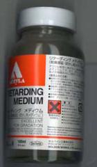 20%OFF リターディングメディウム アクリル絵具用乾燥遅延・ぼかし用メディウム)