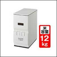 【MK エムケー精工】計量米びつ ライスエース12kg RC-12W■計量米櫃,計量ライスストッカー,保存容器